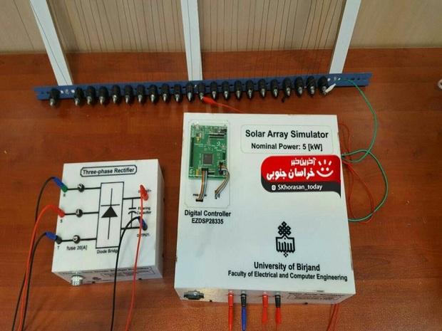 دستگاه شبیه ساز آرایه خورشیدی در دانشگاه بیرجند ساخته شد