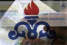 بیش از 450 هزار مشترک گاز طبیعی در استان وجود دارد