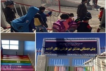 خیرین برای ریشه کنی بیسوادی آستین بالا زدند افتتاح نخستین مدرسه کودکان محروم از تحصیل ایران در تبریز