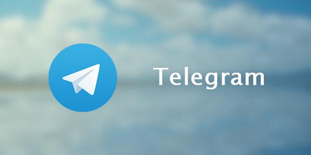 مشکل تلگرام چیست؟