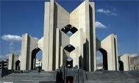گلباران آرامگاه شهریار با حضور وزیر ارشاد