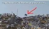 پرچم داعش در عرفات + عکس