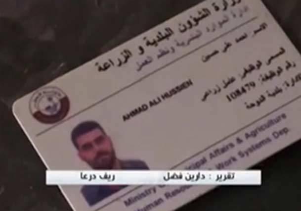 فیلم / نخستین تصاویر از اسناد و مدارک به جا مانده از تروریستها