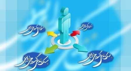 نمایشگاه قرآن از بهترین راه های گسترش سبک زندگی ایرانی اسلامی است