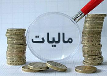افزایش مالیات واردات کالاها را گران میکند