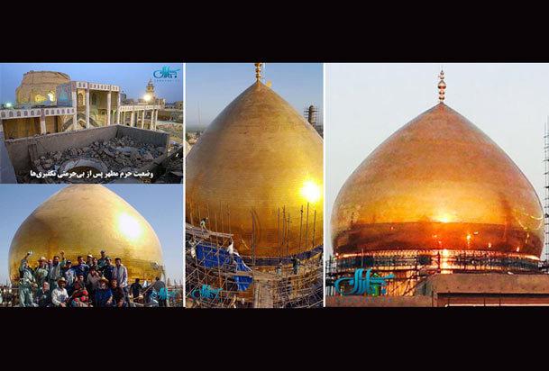 عملیات ساخت گنبد مطلای حرم امامین عسکریین(ع) در سامرا + تصاویر