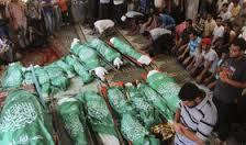 بیانیه مشترک غیرمتعهدها، گروه 77 و چین در محکومیت حوادث خونبار فلسطین