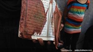 عکس: قرآن خونین / غزه