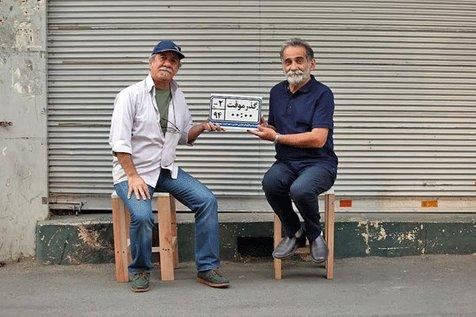 آغاز فیلمبرداری «گذر موقت» با بازی دو هنرمند پیشکسوت
