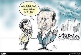 کاریکاتور / تقابل احمدی نژاد و جهانگیری
