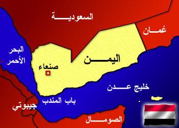 ادعای دولت فراری یمن: ایران سفارت یمن را تحویل حوثی ها داد