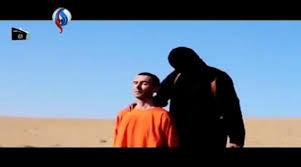 یک خبرنگار انگلیسی دیگر؛ گروگان داعش