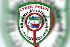 هشدار پلیس درباره جعل نام «پلیس فتا»