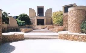 بازدید از موزه هنرهای معاصر تهران رایگان است