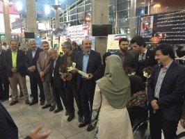 استقبال وزیر ورزش و جوانان از کاروان پرافتخار پارالمپیکی ایران