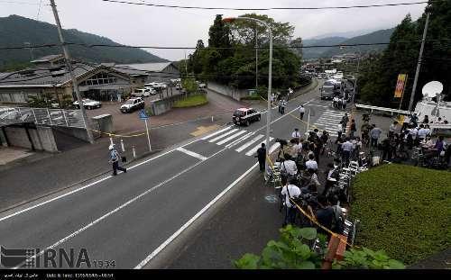 حمله به یک مرکز معلولان در ژاپن/ ١٩ کشته+ تصاویر