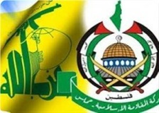 """حزب الله لبنان آتش بس در غزه را """"پیروزی بزرگ"""" برای فلسطینی ها خواند"""