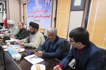 205 کارگروه برای برگزاری جشن پیروزی انقلاب در یزد فعال است