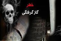 قاتل آرام، پاورچین در کوچه های بی احتیاطی