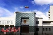 تغییر ساعت کاری ادارات استان آذربایجان شرقی از اول تیر تا پایان مرداد سال جاری