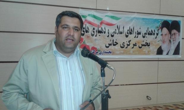 گردهمایی شوراهای اسلامی و دهیاری های بخش مرکزی خاش برگزار شد