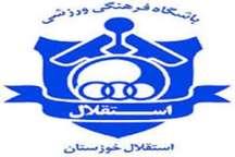 سرمربی تیم استقلال خوزستان: روی اشتباهات فردی بازی را واگذار کردیم