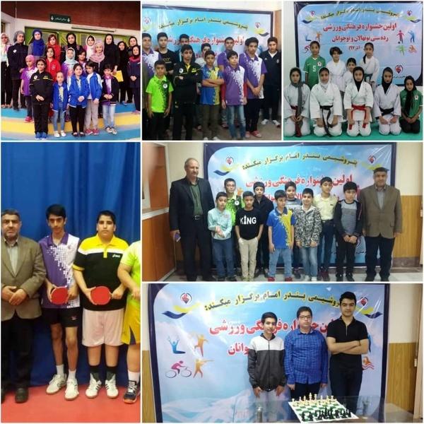 برگزاری اولین جشنواره فرهنگی ورزشی شرکت سهامی پتروشیمی بندر امام