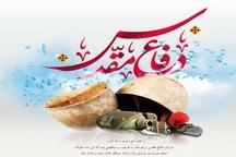 برنامه های مراکز فرهنگی هنری شهر تهران در هفته دفاع مقدس