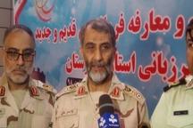 فرمانده مرزبانی ایران:امسال مقابله با قاچاق جدی تر می شود