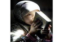 سمینارهای قرآن و خانواده در آمریکا