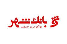 خرید ۱۰۰ دستگاه اتوبوس از سوی شهرداری مشهد