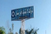روابط عمومی:شرکت لاستیک خوزستان هیچ یک از کارکنان خود را اخراج نکرده است