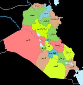 تصرف نخستین شهر شیعی به دست داعش