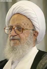 آیت الله مکارم شیرازی: دولت باید برای افرادی که حجاب را رعایت می کنند امتیازاتی قائل شود