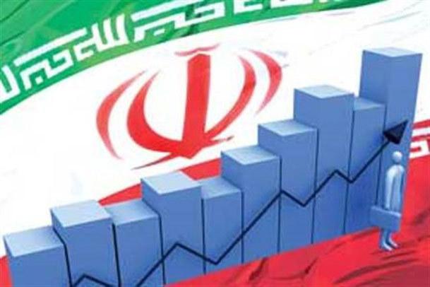 تداوم رشد اقتصادی ایران بدون توجه به تحریم ها