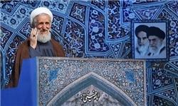 خاطره جالب امام جمعه موقت تهران از حضرت امام خمینی(س)