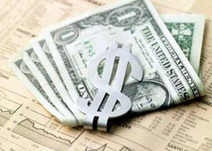 نرخ رسمی دلار ۳۲ ریال افزایش یافت