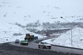 جاده های 13 استان کشور برفی و بارانی است