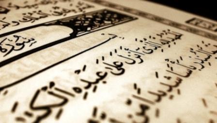 عباد الرحمن(1)