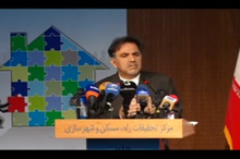 درخواست  سعید جلیلی  برای عضویت در FATF