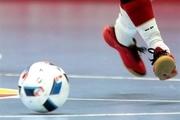 اعلام زمان قرعهکشی لیگ برتر فوتسال