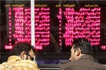 معامله سهام شرکتهای بورسی و فرابورسی آذربایجان غربی به ارزش بیش از 32 میلیارد ریال