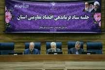 استاندار خراسان شمالی: برنامه های تحقق اقتصاد مقاومتی فراگیرتر می شود