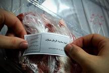 آستان قدس رضوی 2تن گوشت بین نیازمندان کرمان توزیع کرد