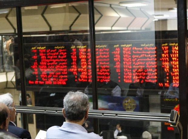 ارزش معاملات بورس مازندران 40درصدکاهش یافت