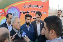 افتتاح و کلنگ زنی 210 میلیارد تومان پروژه شرکت برق منطقه ای خوزستان