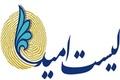 گزینههای شهرداری مشهد معرفی شدند  اصولگرایانِ لیست امید!