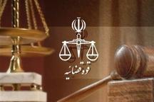 رای متهمان پرونده شرکت پردیسبان صادر شد