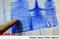 زلزله 3.7 استان کردستان را لرزاند