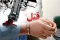 قاتل برادرکش گچسارانی دستگیر شد